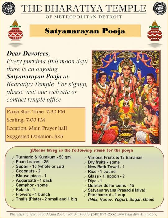 Invitation Message For Satyanarayan Pooja At Home Free Printable