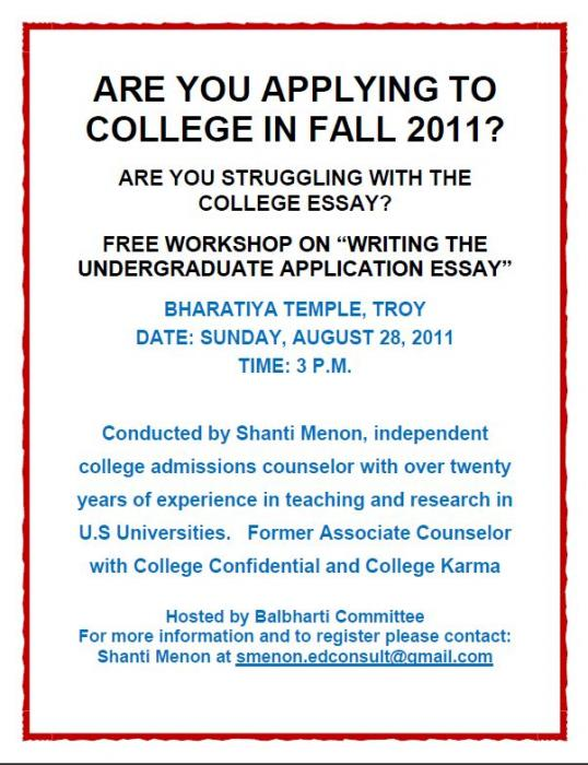essay to get into nursing program Submit an admission essay submit a completed report of medical history and immunization(s) students who have failed a nursing course in another nursing program will not be considered for admission lpn to bsn applicants must hold a current lpn license submission of completed report of medical history and.